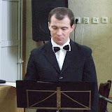 Концерт Болотко и Махова