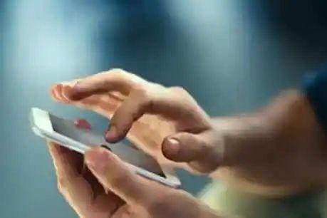 नई दिल्ली:1 जनवरी 2021 से मोबाइल नंबर में बिना '0' लगाए नहीं हो पाएगी बात! जानें क्या है ये नया नियम
