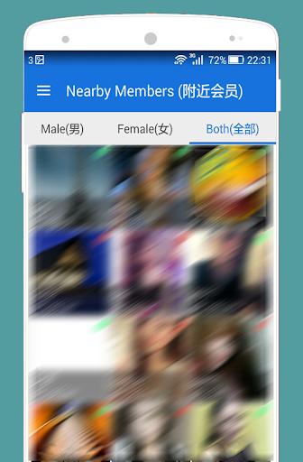 玩社交App|男同志交友/男同性戀單身交友約會/附近男性交友配對app免費|APP試玩