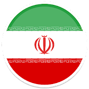 VPN IRAN - Free Unlimited & Secure Proxy & Unblock