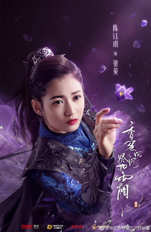 Ashes of Love / Heavy Sweetness Ash-like Frost China Drama