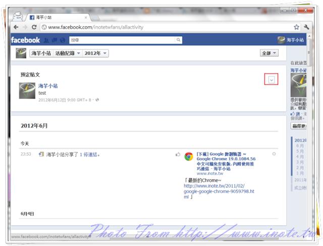 facebook%2520Schedule%2520Posts 5
