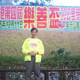 樂善盃(香港.西貢北潭涌 11/12/2005)