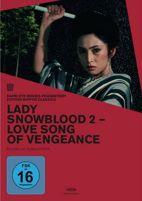 [MOVIES] 修羅雪姫 怨み恋歌 / Lady Snowblood 2: Love Song of Vengeance (1974)