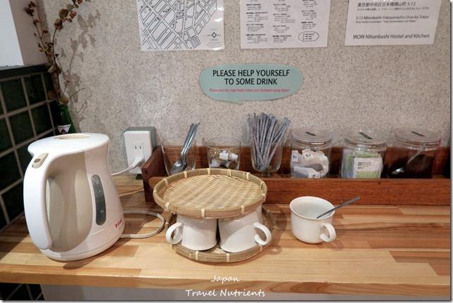 東京 青年旅館住宿 Irori Hostle and Kitchen (24)