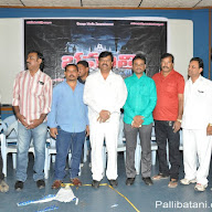 Bhavanthi Movie Press Meet