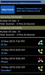 App Mobile Number Tracker APK for Windows Phone