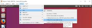 virtualbox_usb_select.png