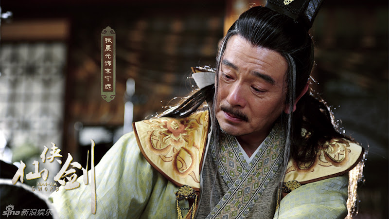 Xianxia Sword / Immortal Sword Hero China Drama