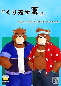 """""""Kurikaesu Natsu"""" Bunki Episode Sono 1 Juuichi & Kenji-hen """"Gaki no Koro no Kioku"""""""