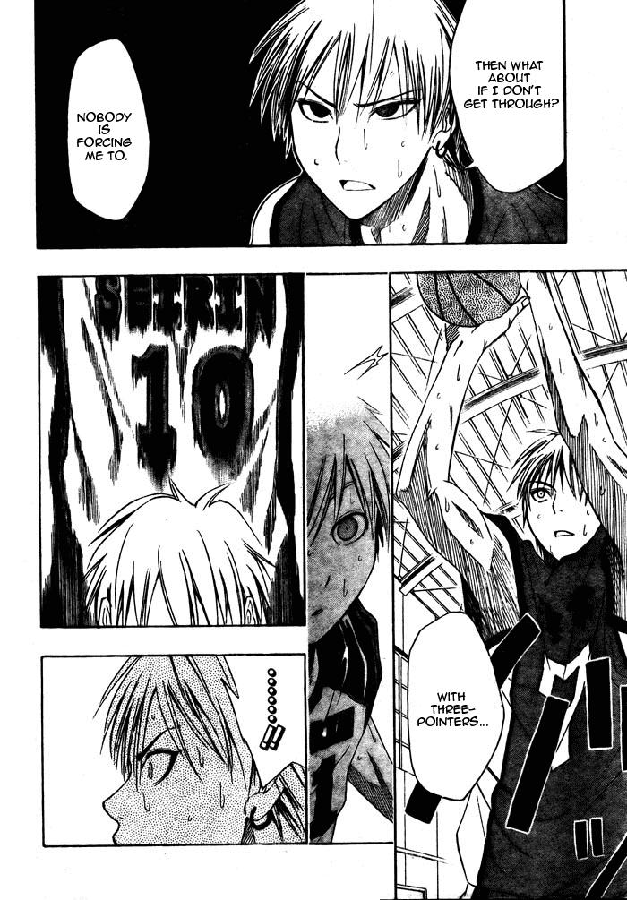 Kuruko Chapter 8 - Image 08_06