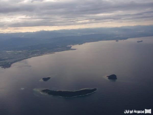اغرب 10 : جزر في العالم Smiling-Island1-600x450