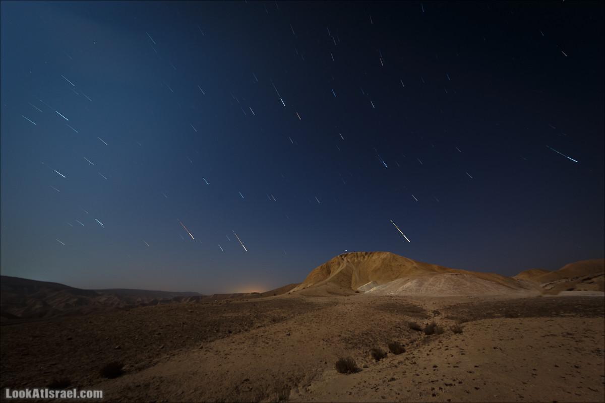 Звёздный дождь пустыни Негев