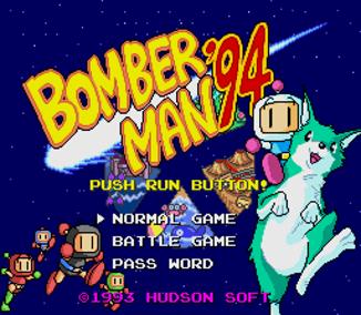 Bomberman 94 TKB (45)