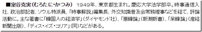 2016.07 室谷