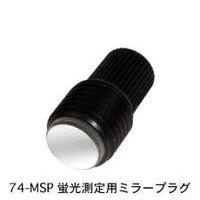 74-MSP.jpg