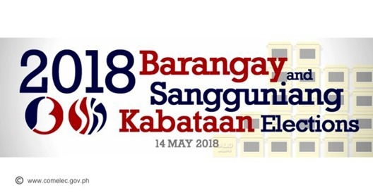 2018 Brgy Election
