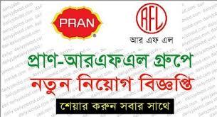 প্রাণ-আরএফএল গ্রুপে নিয়োগ বিজ্ঞপ্তি ২০২১ -  Pran RFL Group Job Circular 2021