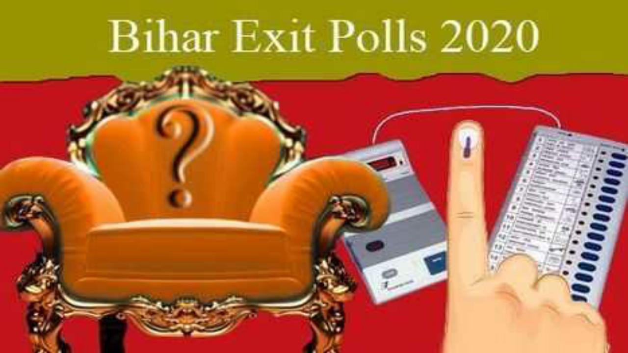 Exit Poll: जानिए- नीतीश और बीजेपी के सभी गठबंधन दलों को कितनी-कितनी सीटें आ सकती हैं
