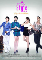 style-korean-drama-poster.jpg