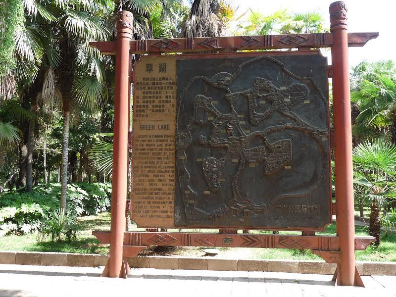 Chine .Yunnan . Lac au sud de Kunming ,Jinghong xishangbanna,+ grand jardin botanique, de Chine +j - Picture1%2B174.jpg