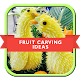 Fruit Carving Ideas (app)