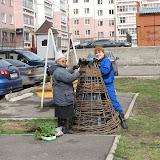 Афина Жакскликовна(Гайдара3) и Наташа(Садовый) занимаются вертикальным озеленением
