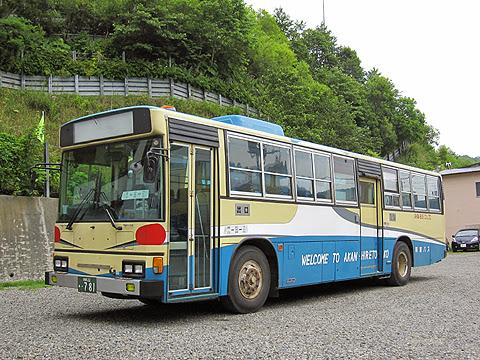 阿寒バス「羅臼ウトロ線」 ・781