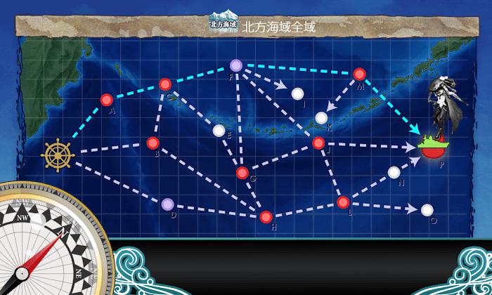 艦これ_2期_冬季北方海域作戦_3-1_3-3_3-4_3-5_05.png