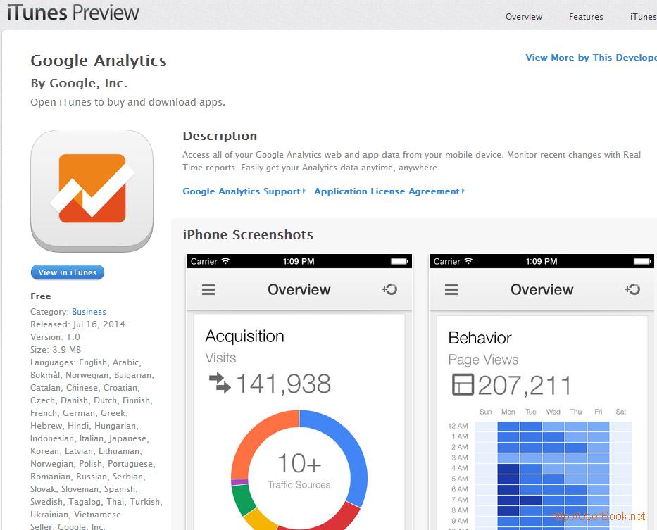 Google Analytics 아이폰 앱스토어 무료앱