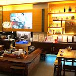 Du Xiao Yue Tainan, Taiwan in Tainan, T'ai-nan, Taiwan