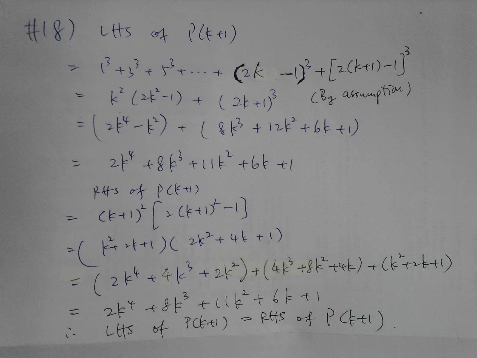 M2 Vol 1 02 Mathematical Induction – MATHECELLANEOUS