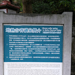 beitou taiwan in Beitou, T'ai-pei county, Taiwan
