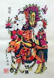 Bixia Yuanjin