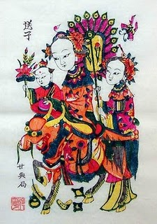 Bixia Yuanjin, Gods And Goddesses 7