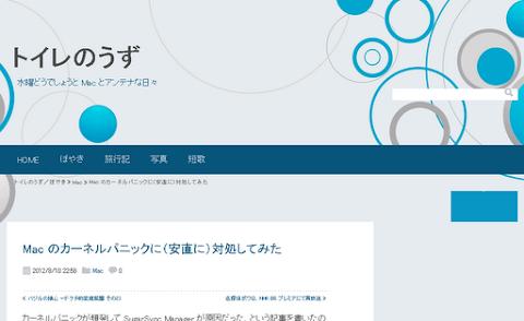 IE6:CSS3 PIE適応前