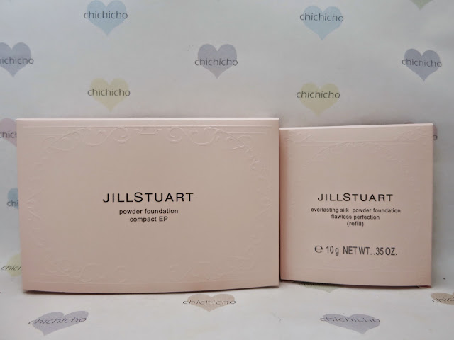 Jill Stuart 2015 Party Bag Powder Foundation