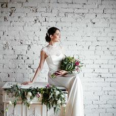 Wedding photographer Katerina Nedoluga (KaterinaNedoluga). Photo of 14.08.2014