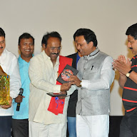 Gopyam Audio Launch