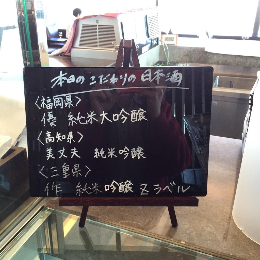成田国際空港・JAL ファーストクラス ラウンジ