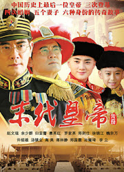 The Last Emperor Legend China Drama
