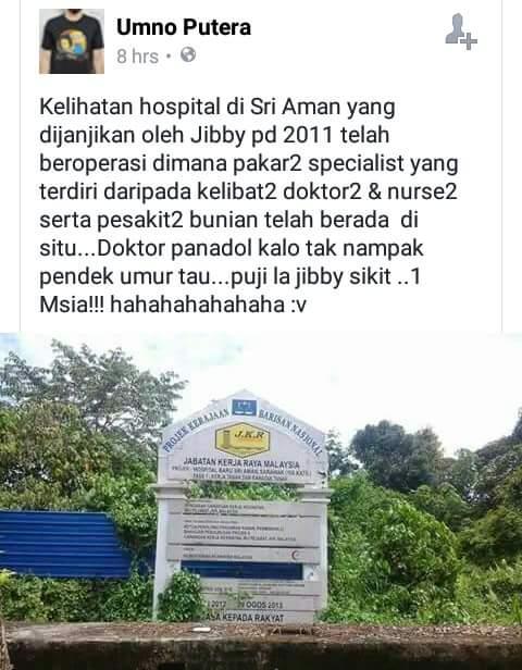 Cantik Sungguh Hospital Sri Aman