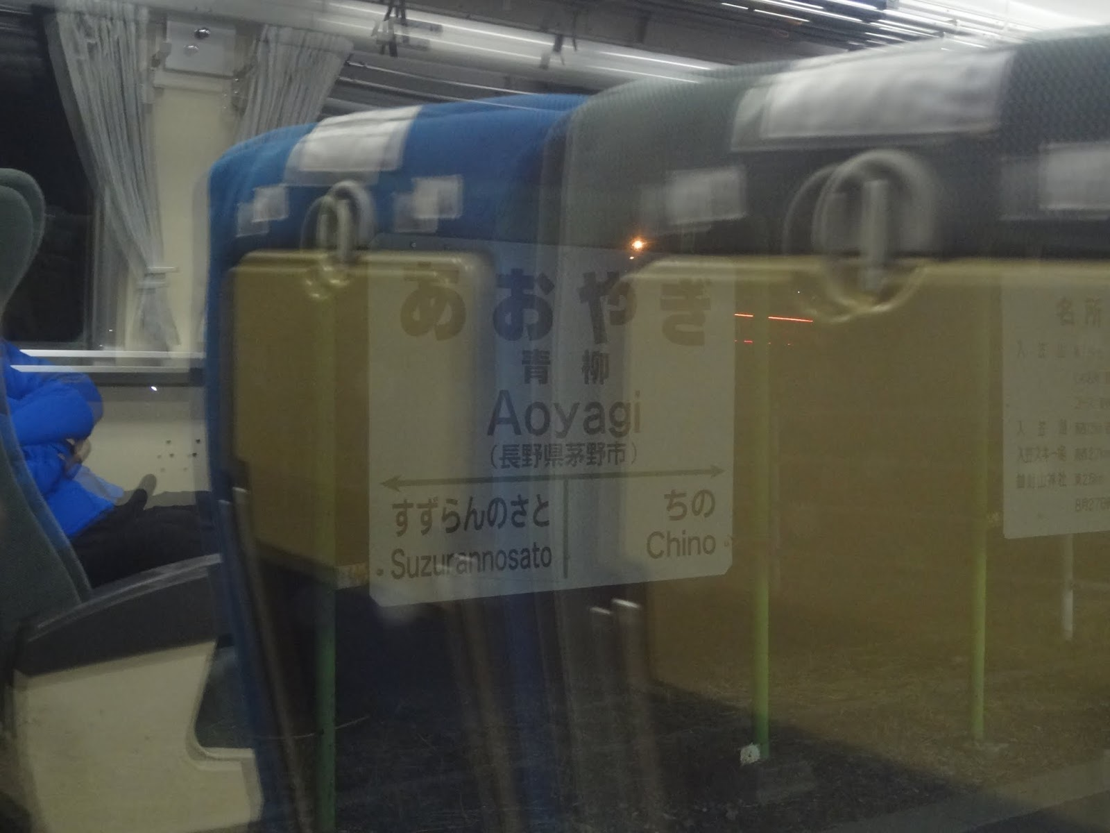 3:35 青柳駅運転停車