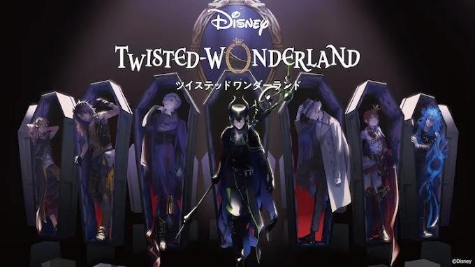 Disney y Aniplex producirán contenido para Disney +.