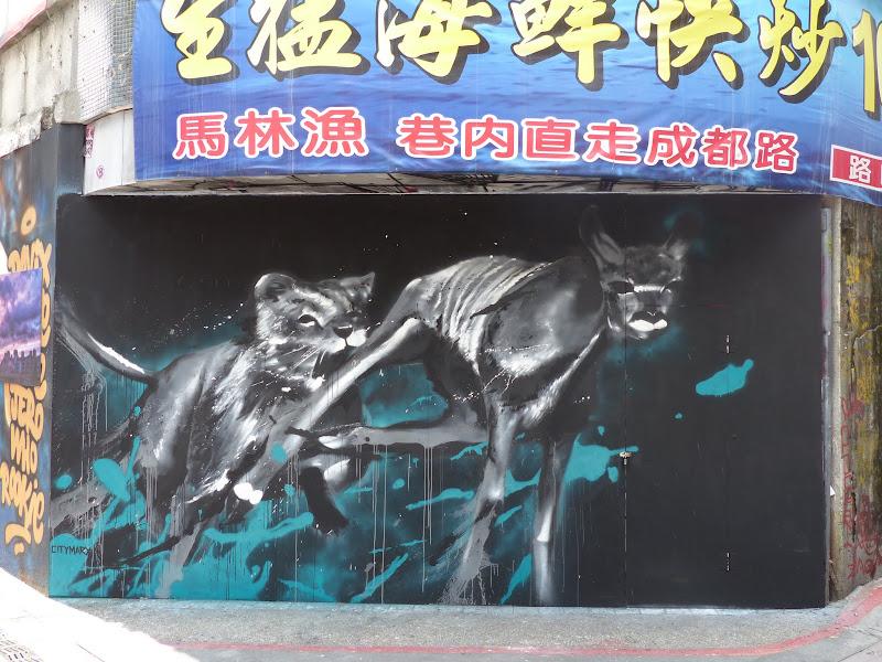 Taipei. Street art à Ximen et Youth park - P1250137.JPG