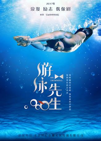 Mr. Swimmer China Web Drama