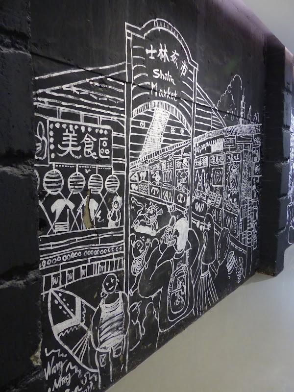 Taipei. Modélisme davions et Street art - P1250708.JPG