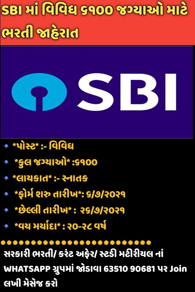 SBI Apprentice Recruitment For Various Various 6100 Posts