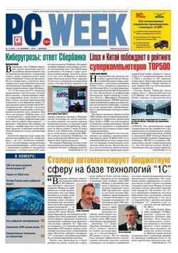 Читать онлайн журнал<br>PC Week (№11 июнь 2016 Россия)<br>или скачать журнал бесплатно