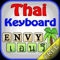 Thai Keyboard Envy Free icon
